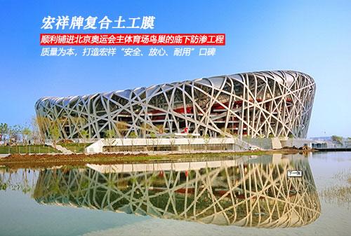 中国最大的凯发网址娱在线格栅凯发网址娱在线,全国最大,品种最全,综合性的凯发网址娱在线合成材料生产企业