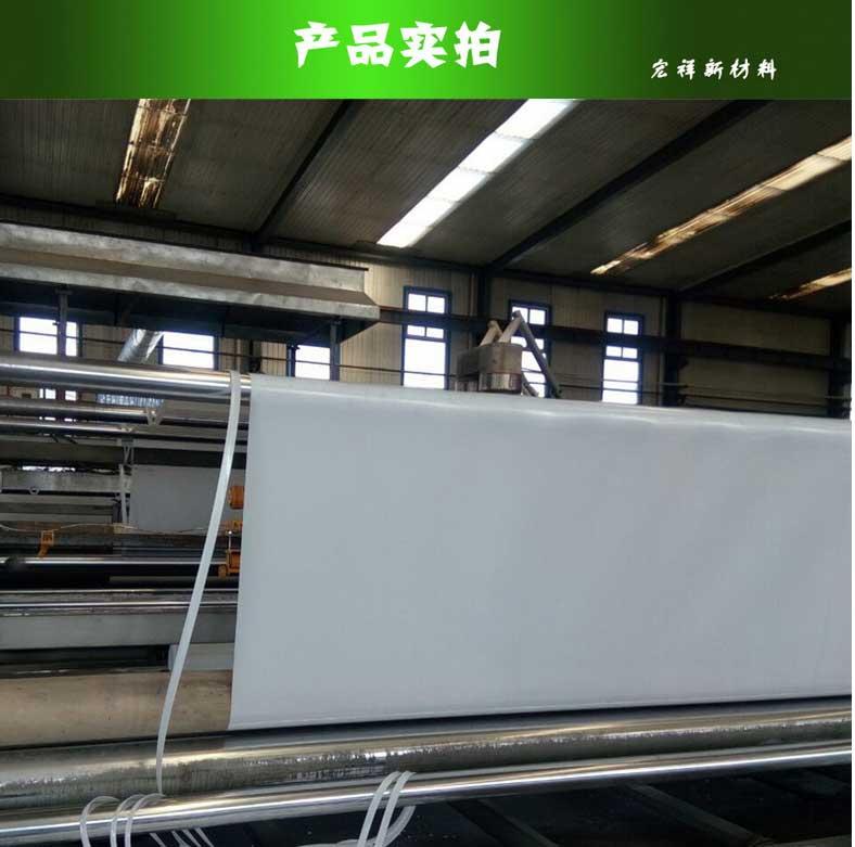隧道防水板施工艺宏祥直销光面EVA防水板